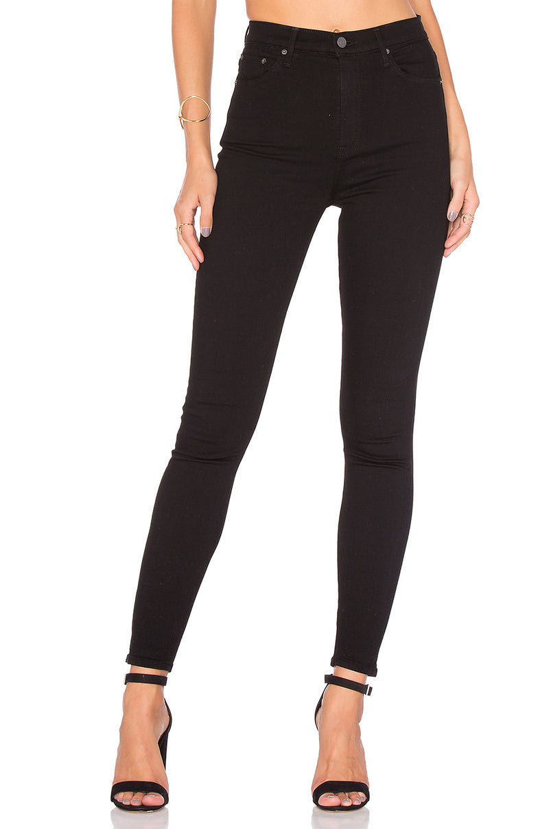The Kendall Super Stretch High-Rise Skinny Jeans