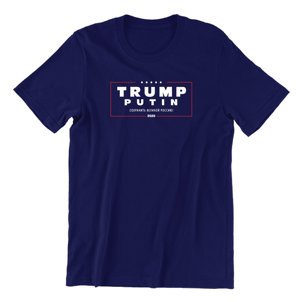 Trump Putin Russian 2020 T-Shirt