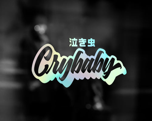 CRYBABY DECAL - VARIANT