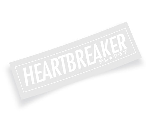 Heartbreaker with Japanese Text White Vinyl Decal