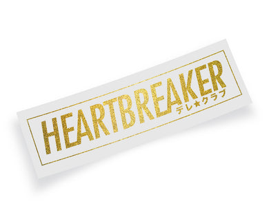 Heartbreaker Decal VARIANT
