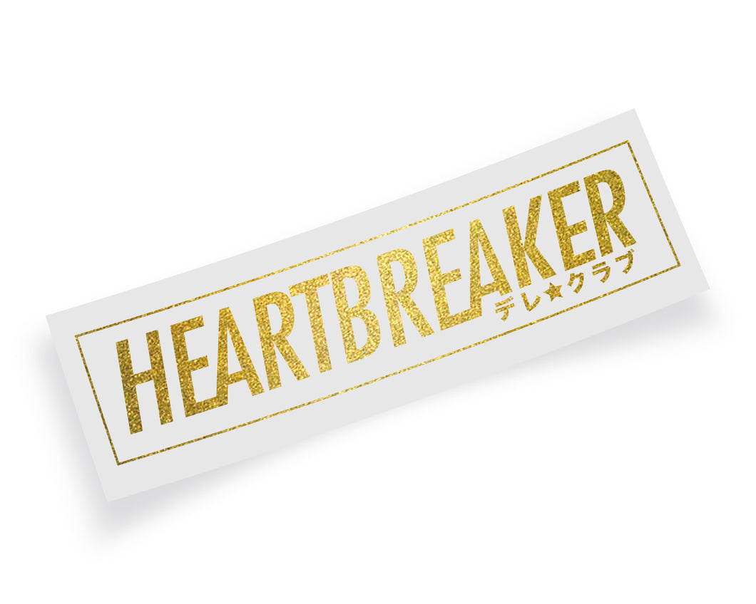 HEARTBREAKER DECAL - VARIANT