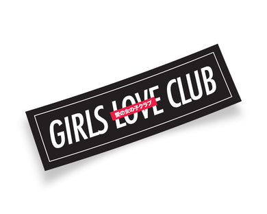 Girls Love Club Text Color Slap Sticker