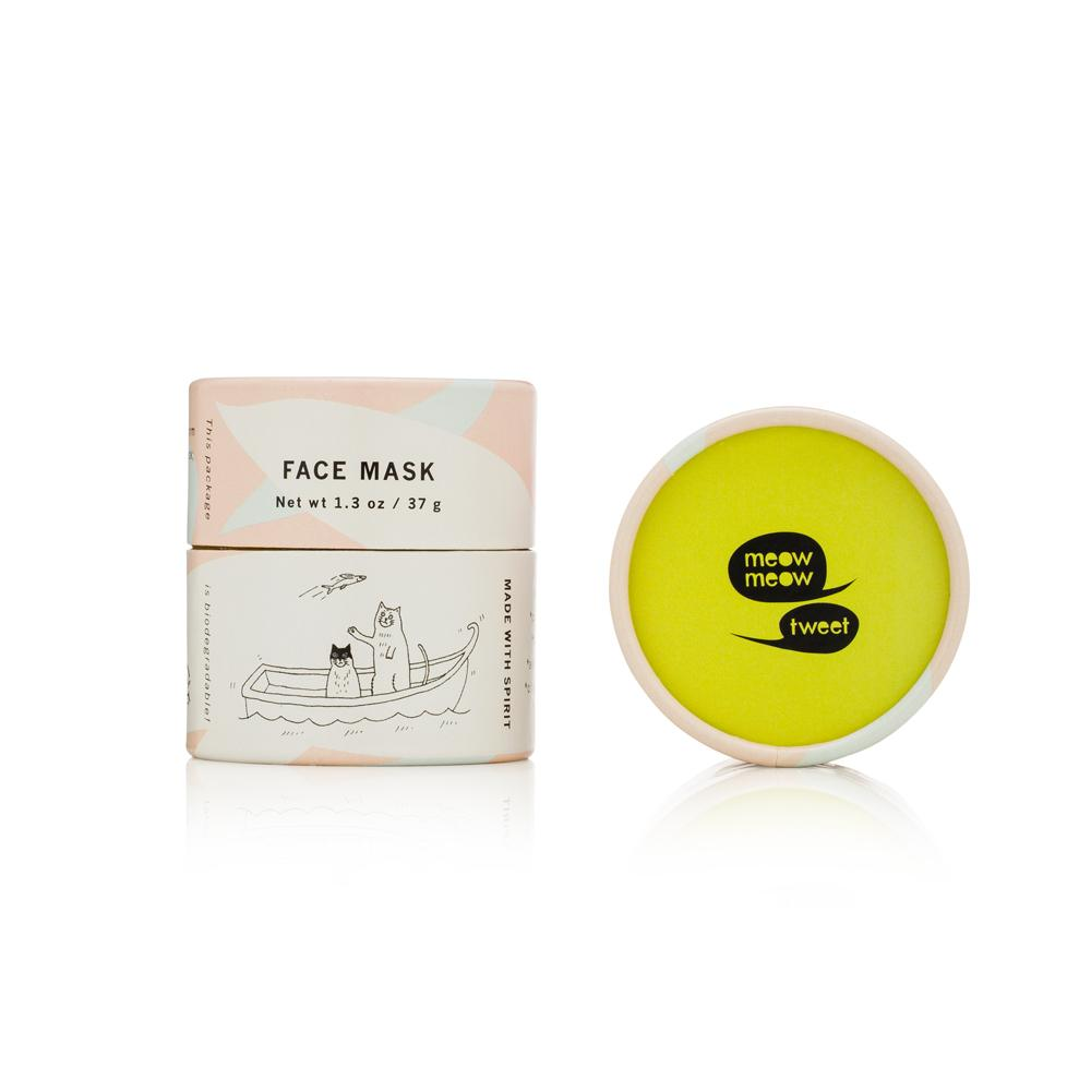 Face Mask - Salix Intimates