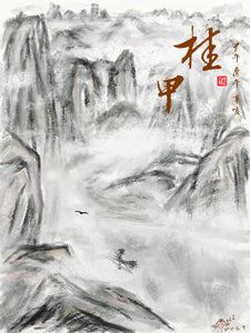 Guilin Chinese painting scarf