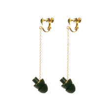 Load image into Gallery viewer, GOLD SCREW-ON HEARRINGS: earplug earrings you'll never lose