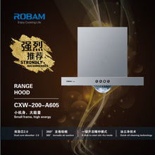 Load image into Gallery viewer, ROBAM Rangehood A605