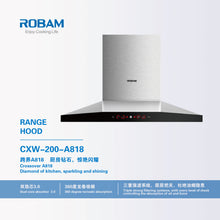 Load image into Gallery viewer, ROBAM Rangehood A818