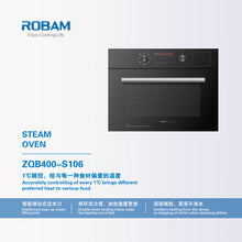 Load image into Gallery viewer, ROBAM Steam Oven S106