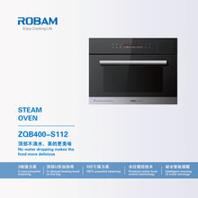 Load image into Gallery viewer, ROBAM Steam Oven S112