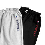 OL' ENGLISH CHAMPION® SWEATPANTS - BLACK