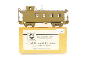 HO Brass Balboa UP - Union Pacific 4-8-2 7002 Class Streamlined Pro Painted Forty-Niner