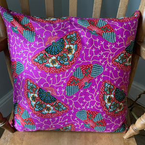 45 x 45 cm square cushion cover - cherry pink fan print batik