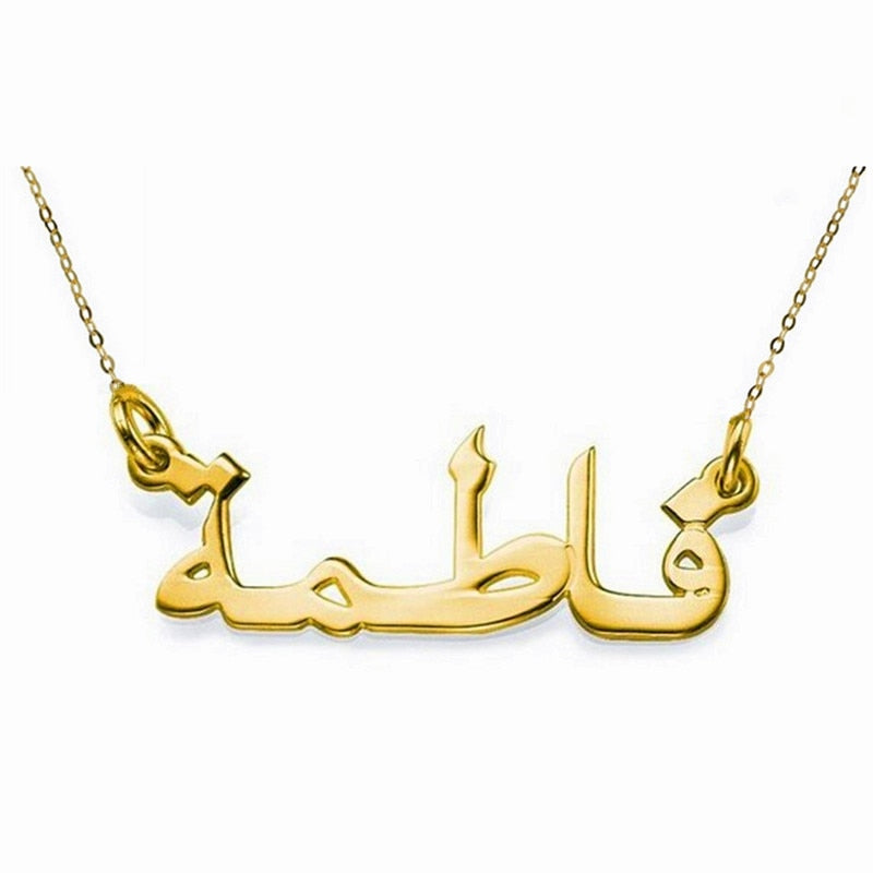 DI'LEMOSSI™ PERSONALIZED NAME NECKLACE