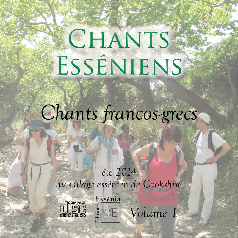 Chants Esséniens
