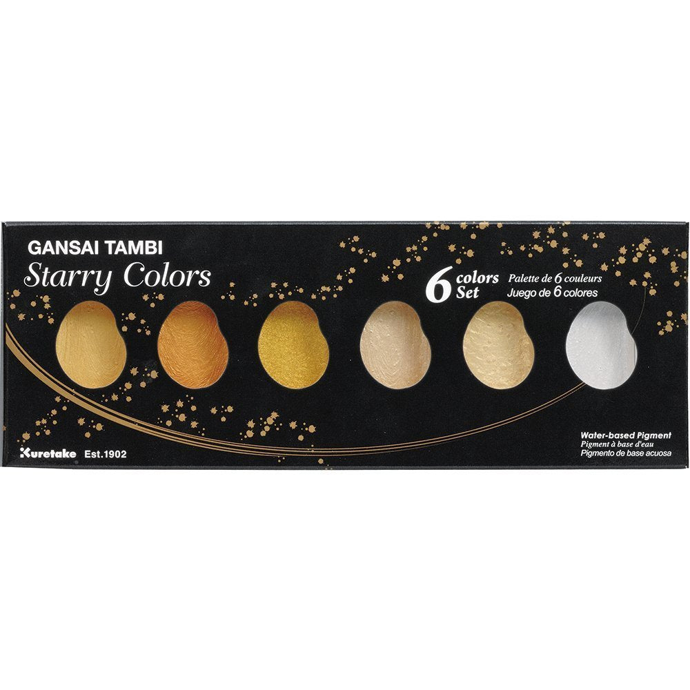 Gansai Tambi Starry Colors