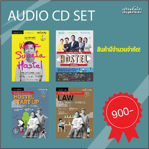 AUDIO SET