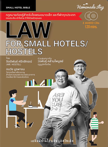 C3.Law for Small Hotels / Hostels (Audio CD)