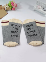 Soft Letter-Printed Medium Sock