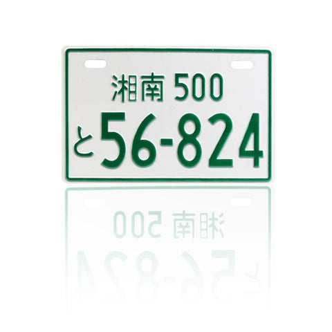 Foreign Electric Bicycle License Plate Japan Cycling Motorcycle Scooter Car Metal Painting Wall Sticker Bicycle Number Plates