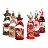 Image of Christmas Wine Bottle Cover, Table Decoration, Christmas Hats, and Santa Claus Bottle Cover