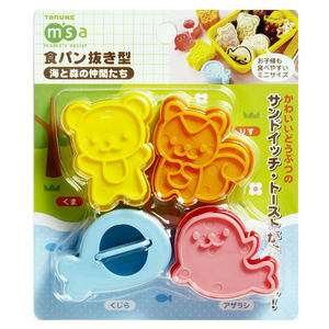 4pcs Animals Sandwich Cutters Bento Lunchbox - Healthy Snacks NZ - Order Online