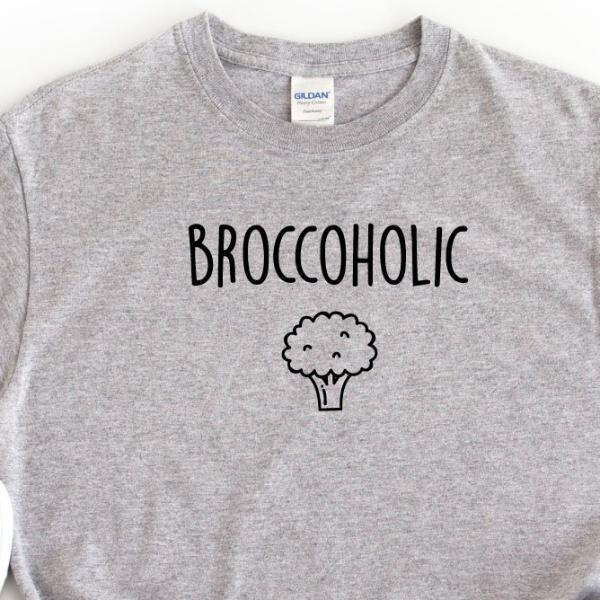 Broccoholic Funny Unisex T-Shirt - Quote My Gift