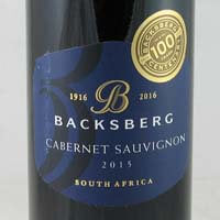 Backsberg Wine - Cabernet Sauvignon Paarl 2017 750ml