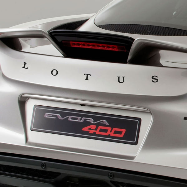 """LOTUS"" spaced & curved lettering (Evora 400)"