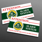 LOTUS ALARM SYSTEM replacement internal sticker