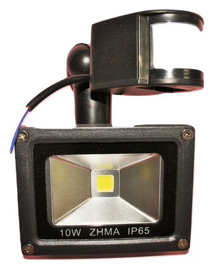 03110 Gunn 10W 12V DC Floodlight With PIR Sensor Efficient.