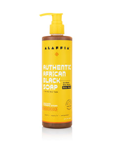 Authentic African Black Soap Body Wash - Soothing Turmeric Ginger