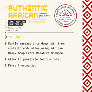 Authentic African Extra Moisture Conditioner, Honey Amber