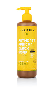 Authentic African Black Soap All-In-One - Hemp Olive Leaf