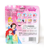 Canvas Painting Set Princess - BulkHunt - Wholesale Return Gifts Online