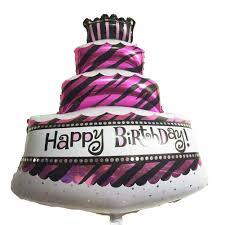 "Happy Birthday Cake Foil Balloon 14"" - BulkHunt - Wholesale Return Gifts Online"