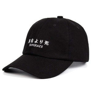The KedStore Kamikaze Dad Hat Eminem new album 100% Cotton Baseball Cap For Men Women Hip Hop Snapback Defeated In Battle Cap Dropshipping