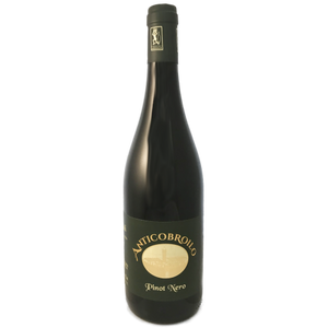 Antico Broilo. Colli Orientali Pinot Nero natural wine, medium bodied dry red wine from the Friuli Italy