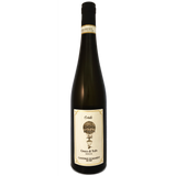 Cantine di Marzo Greco di Tufo Ortale 2017 Intense, complex dry white single-vineyard wine from Tufo in Campania, Italy