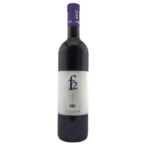 Favaro Freisa called F2 all raspberry and spice, full and rich with fig and violet nuance