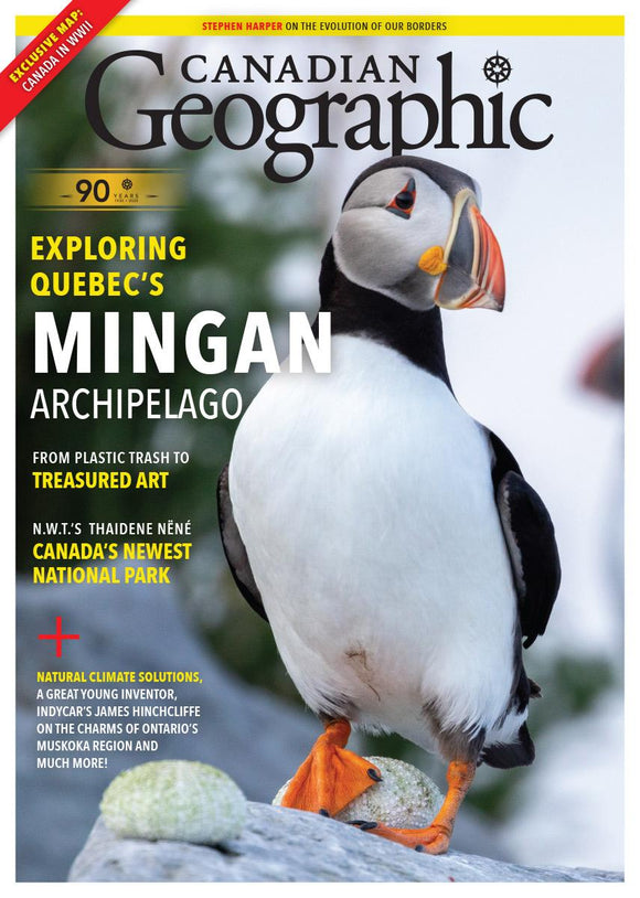 July/Aug 2020  | Exploring Quebec's Mingan Archipelago