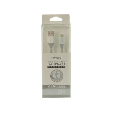 CABLE USB TEJIDO PARA IPHONE PLATA 2 M