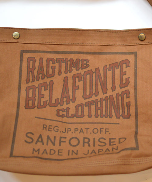 Ragtime Herringbone Newspaper Bag in Brown
