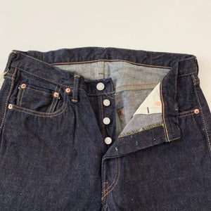 1110XXW 15.5oz Heavy Selvedge Tapered Denim - One Wash
