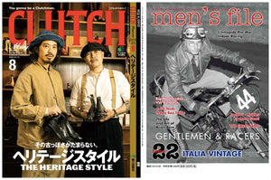 Clutch Vol. 74 (The Heritage Style) x Men's File