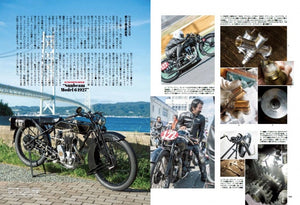 Clutch Magazine Vol. 72 (Spring Leather jacket)