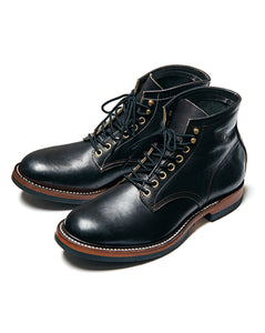Veg Chrome Horse Service Boots in Black (VS-02)