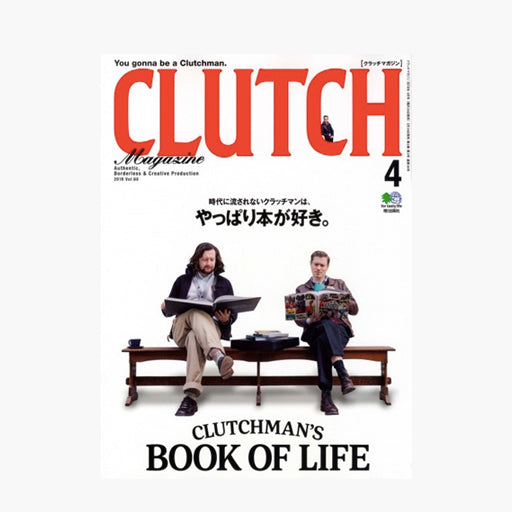Clutchman's Book of Life - Clutch Magazine Vol. 60