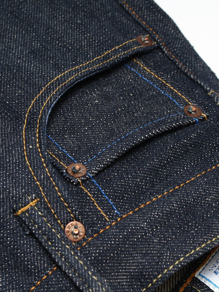 "ET - ""Earth"" Tapered 18oz Greencast Selvedge Jeans"