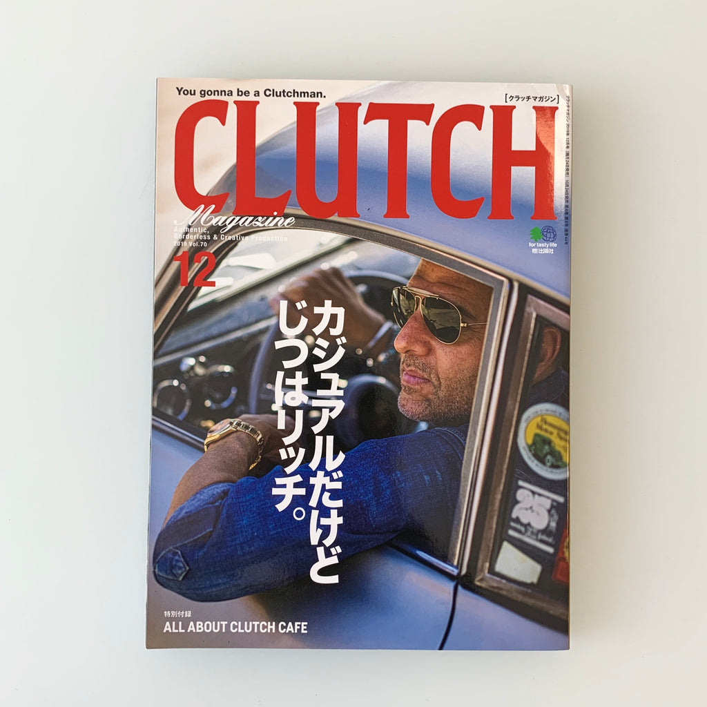 Clutch Magazine Vol. 70 (All About Clutch Cafe)